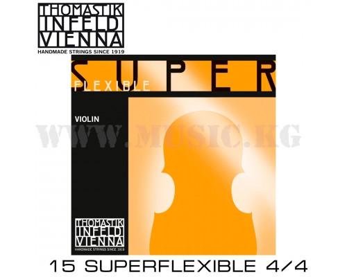 Струны для скрипки Thomastik Superflexible 15 4/4
