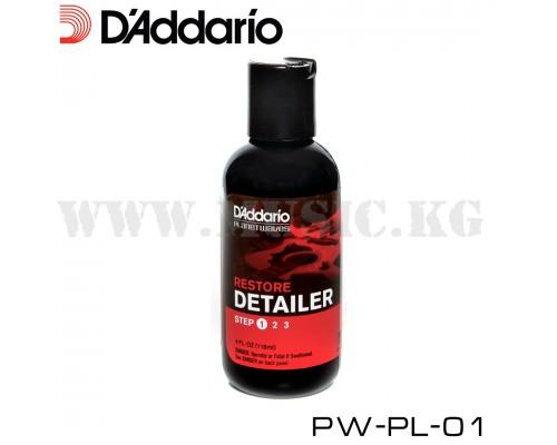 Восстанавливающая гитарная полироль D'Addario PW-PL-01