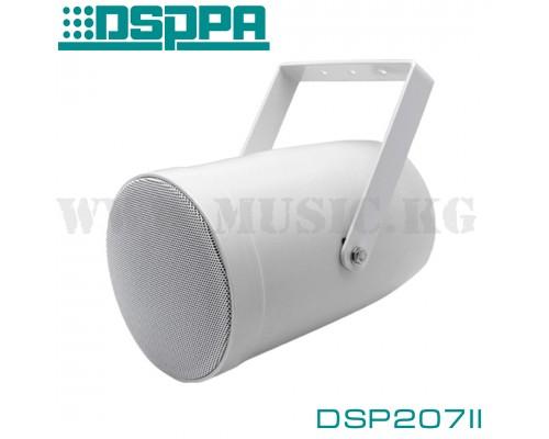 Звуковой прожектор DSPPA DSP207II