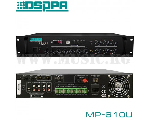 Усилитель Dsppa MP-610U
