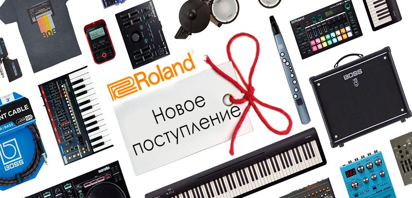 Roland New