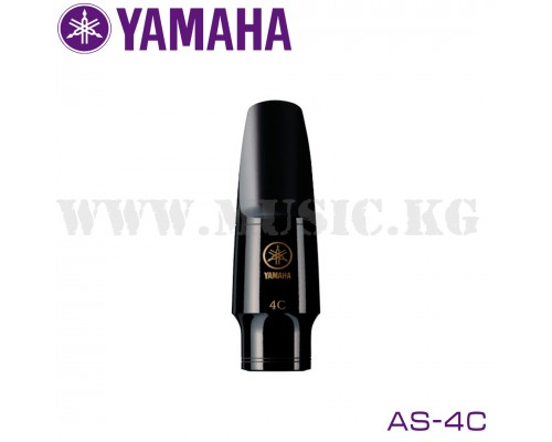 Мундштук для альт саксофона Yamaha AS-4C