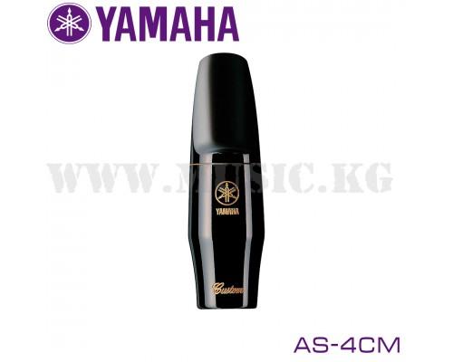 Мундштук для альт саксофона Yamaha AS-4CM