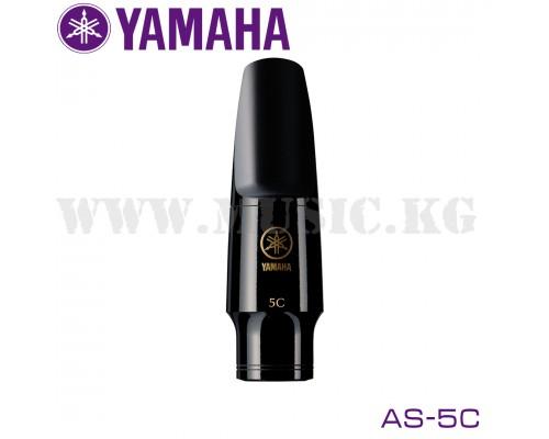 Мундштук для альт саксофона Yamaha AS-5C