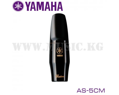 Мундштук для альт саксофона Yamaha AS-5CM