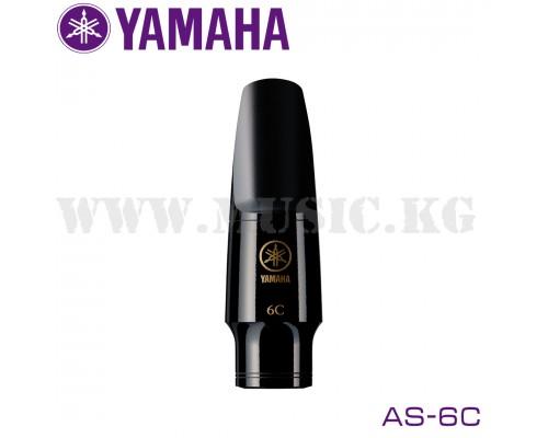 Мундштук для альт саксофона Yamaha AS-6C