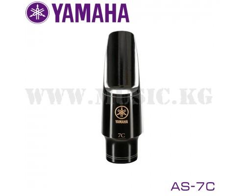 Мундштук для альт саксофона Yamaha AS-7C