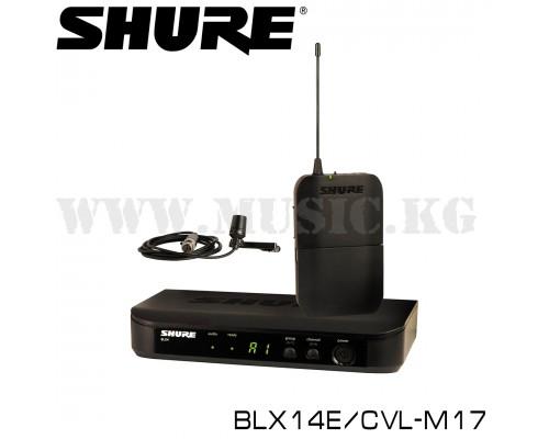 Радиосистема Shure BLX14E/CVL-M17