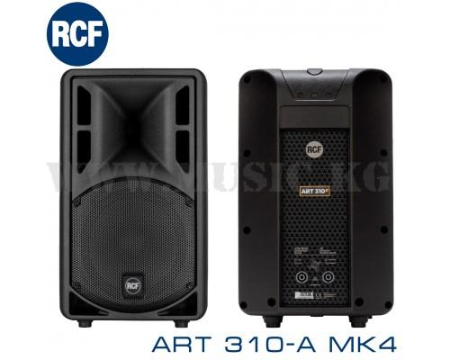 Активная Акустическая система RCF ART 310-A MK4 (пара)