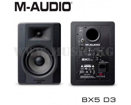 Студийные мониторы M-Audio BX5 D3 (пара)