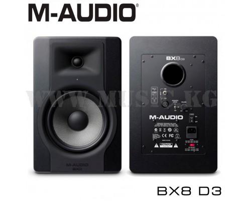 Студийные мониторы M-Audio BX8 D3 (пара)
