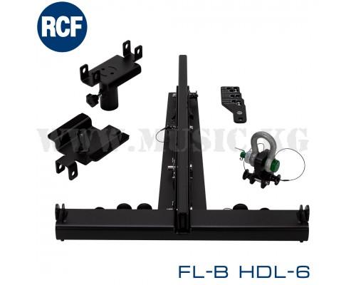 Рама для подвеса FL-B для HDL-6