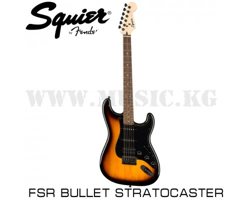 Электрогитара Fender Squier FSR Bullet Stratocaster HT HSS Sunburst