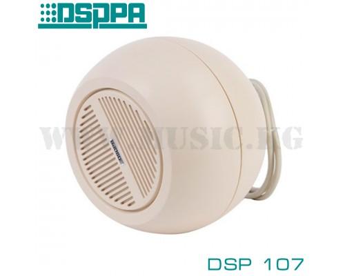 Подвесной громкоговоритель DSPPA DSP 107