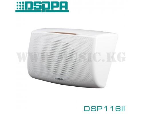 Настенный громкоговоритель DSPPA DSP116II