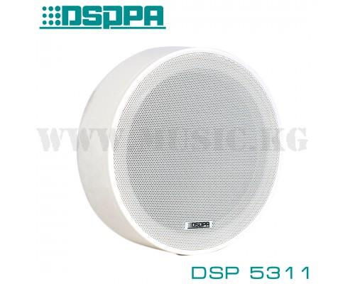 Потолочный громкоговоритель DSPPA DSP 5311