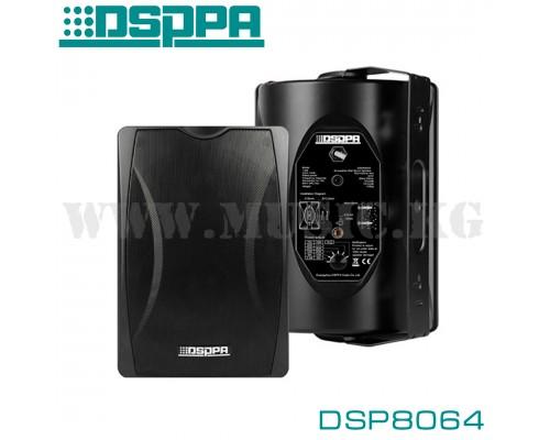 Настенный громкоговоритель DSPPA DSP8064