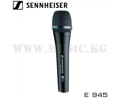Динамический вокальный микрофон Sennheiser E 945
