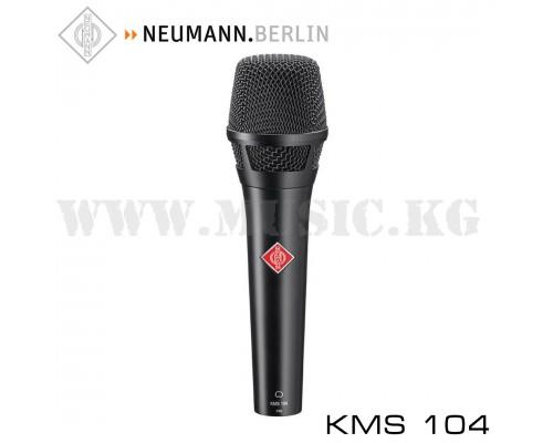 Конденсаторный вокальный микрофон Neumann KMS 104 Black