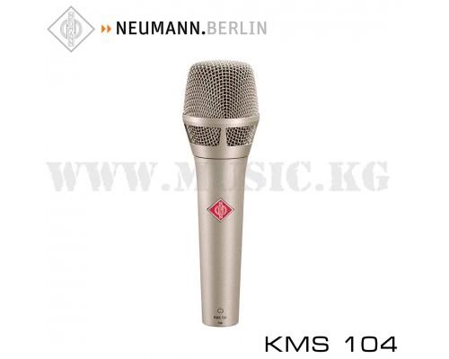 Конденсаторный вокальный микрофон Neumann KMS 104 Nickel