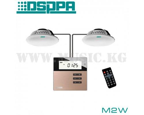 Готовый комплект DSPPA M2W