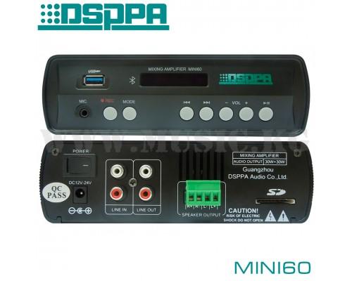 Усилитель DSPPA Mini-60