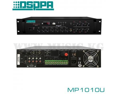 Усилитель DSPPA MP1010U