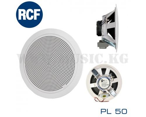 Потолочная колонка RCF PL 50