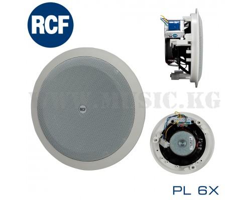 Потолочная колонка RCF PL 6X