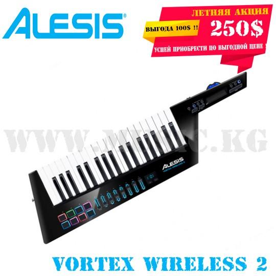 Alesis Vortex Wireless 2