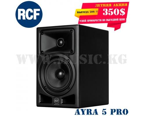 Студийные мониторы RCF AYRA PRO 5 (пара)