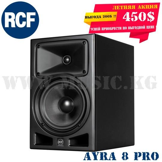 Студийные мониторы RCF Ayra Pro 8