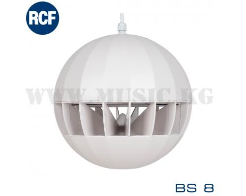 Подвесная потолочная колонка RCF BS 8