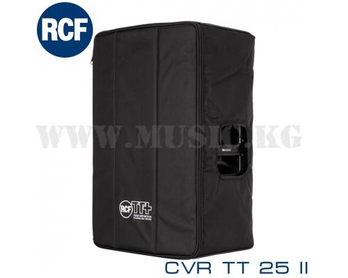 Чехол RCF CVR TT 25 II