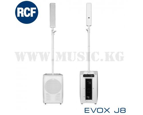 Портативная акустическая система RCF Evox J8 White