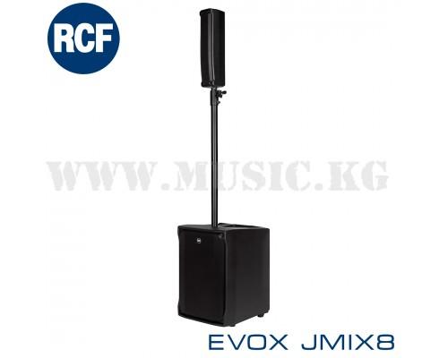 Портативная акустическая система RCF JMix 8