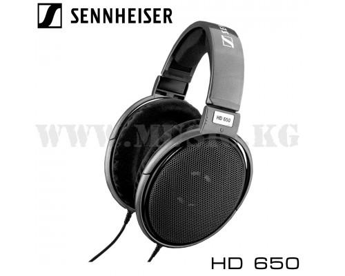 Студийные наушники Sennheiser HD 650