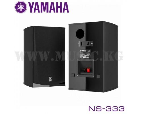 Акустическая система Yamaha NS-333 (пара)