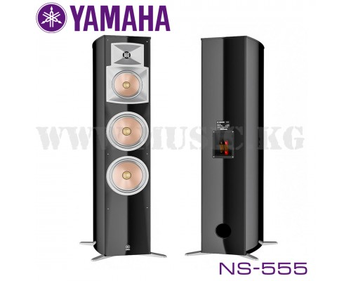 Акустические колонки для дома YAMAHA NS-555 (пара)