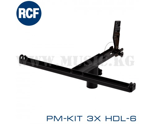 Адаптер RCF PM-Kit 3x HDL 6