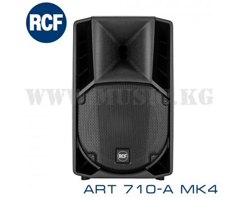 Активная акустическая система RCF ART 710-A MK4 (пара)