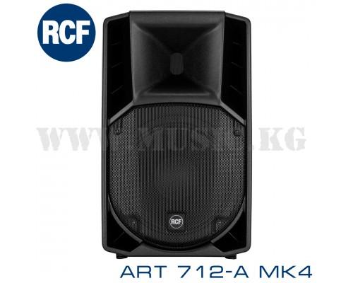 Активная акустическая система RCF ART 712-A MK4 (пара)
