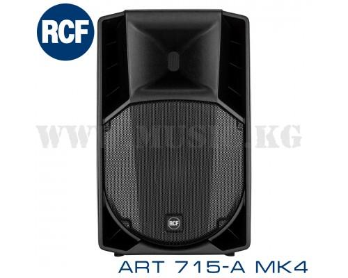 Активная акустическая система RCF ART 715-A MK4 (пара)