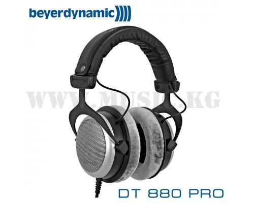 Студийные наушники Beyerdynamic DT 880 PRO (250 Ом)