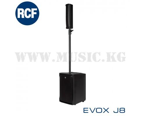 Портативная акустическая система RCF Evox J8
