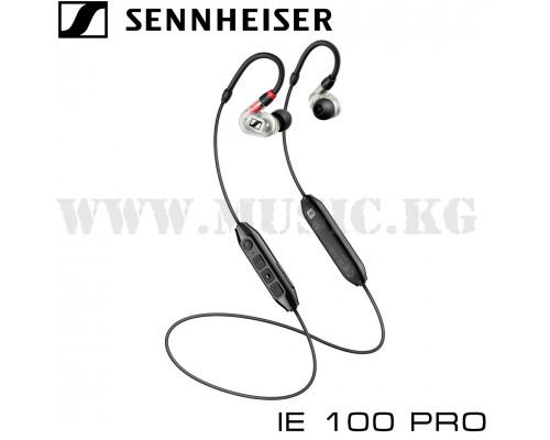 Внутриканальные беспроводные наушники Sennheiser IE 100 Pro Clear