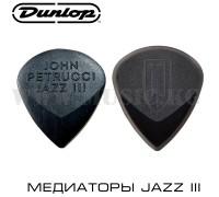 Медиаторы Dunlop  Jazz III от John Petrucci 1.5