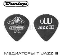 Медиаторы Dunlop Jazz III