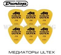 Медиаторы Dunlop Ultex Jazz III