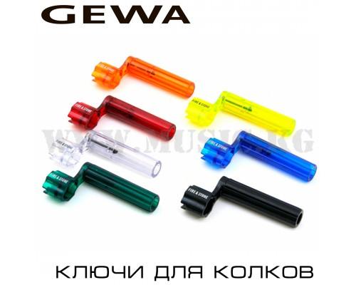 Ключи для колков Gewa Fire&Stone